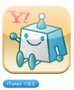Yahoo! きっず