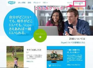 Skypeid1